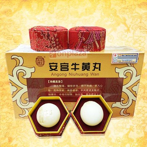 ACNHH Nam Kinh hộp gỗ quà biếu sức khỏe
