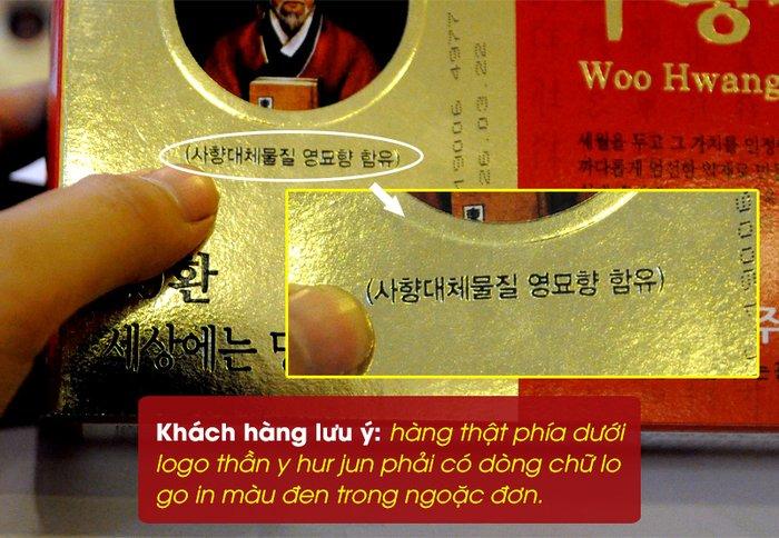 Ảnh chân dung thần y Hur Jun Hàn Quốc được thay đổi năm 2013