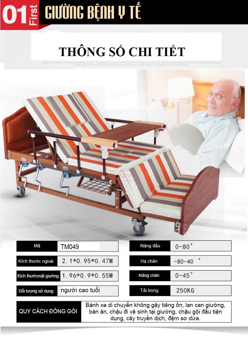 Giường Y tế đa chức năng cao cấp TM049