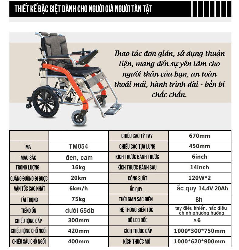 Xe lăn điện cao cấp siêu nhẹ cho người già,người khuyết tật TM054