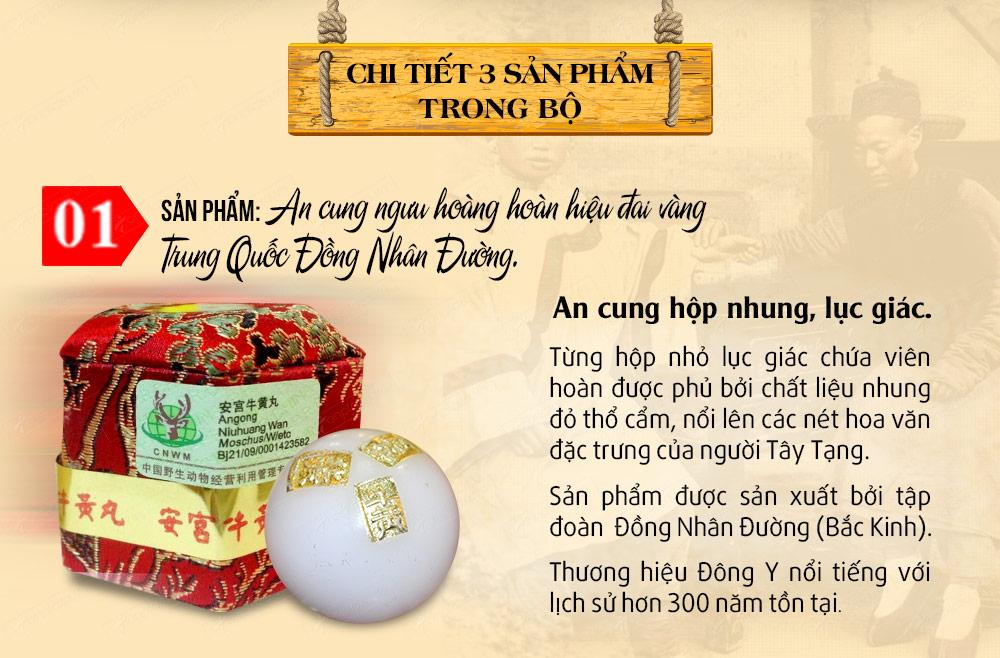 Bộ sản phẩm tai biến Việt Pháp số 1