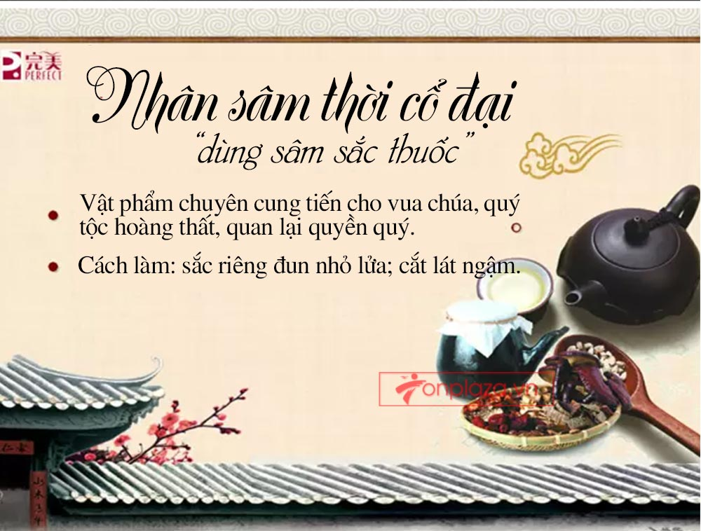 ad hong sam don 04 Hồng sâm đơn cát phúc Tiểu tiên đơn đại bổ sức khỏe NS446
