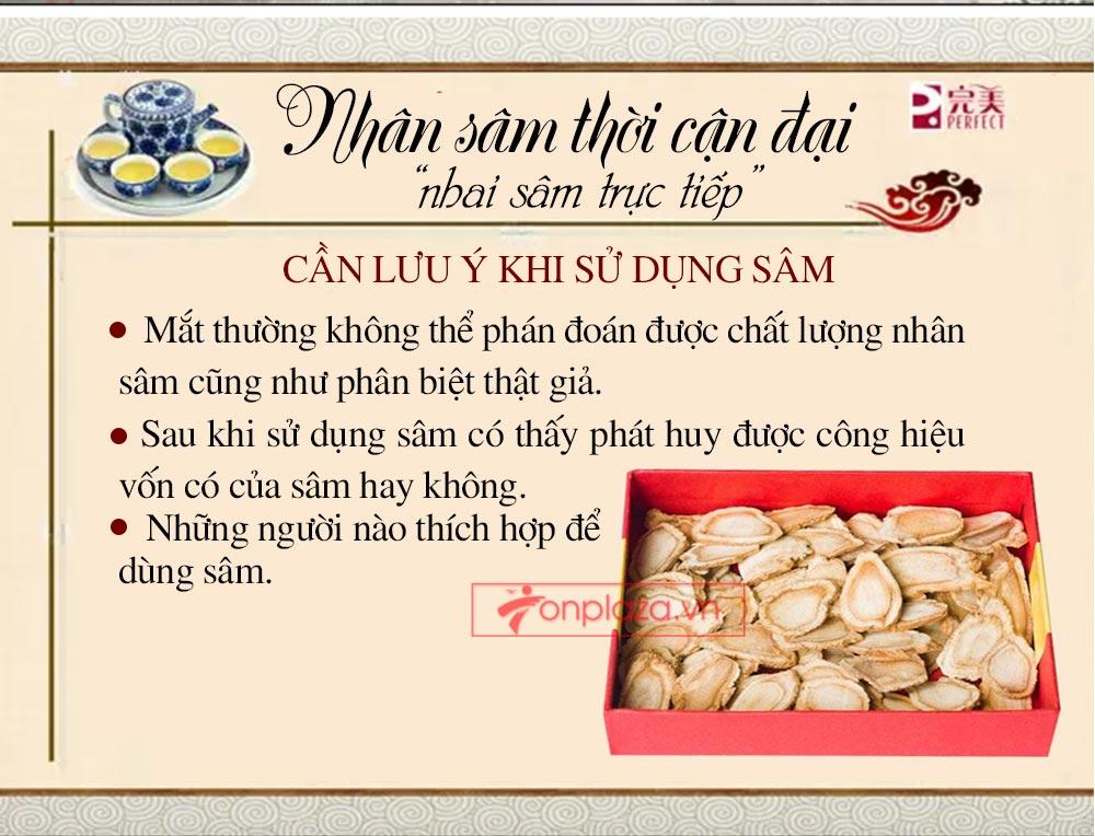 ad hong sam don 05 Hồng sâm đơn cát phúc Tiểu tiên đơn đại bổ sức khỏe NS446