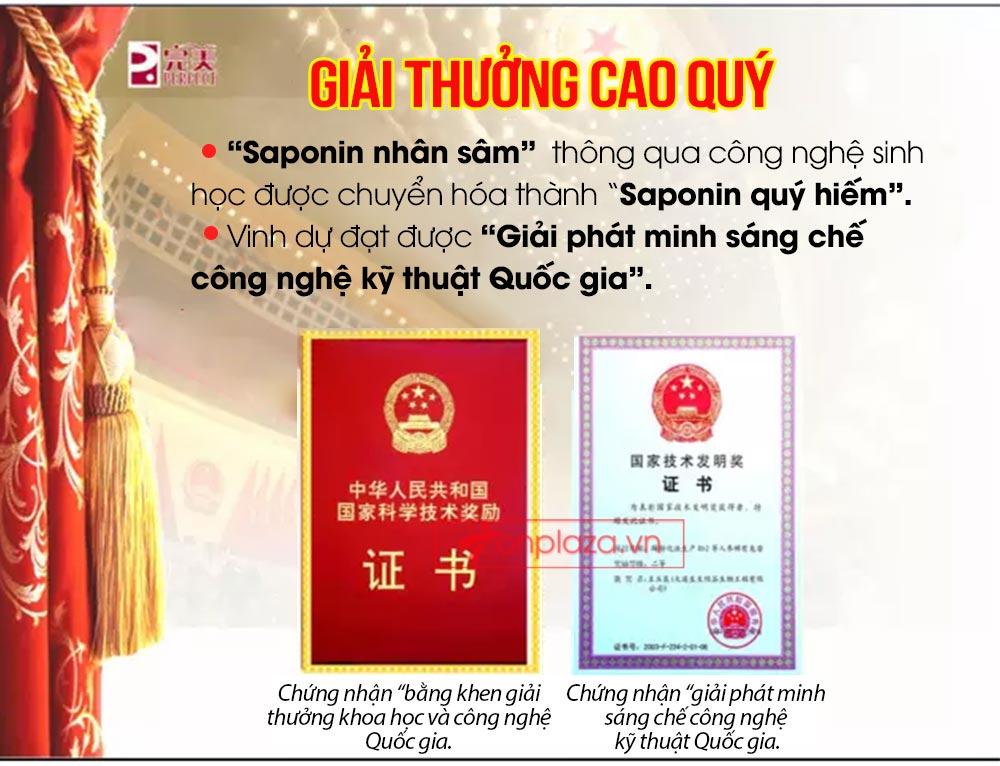ad hong sam don 19 Hồng sâm đơn cát phúc Tiểu tiên đơn đại bổ sức khỏe NS446