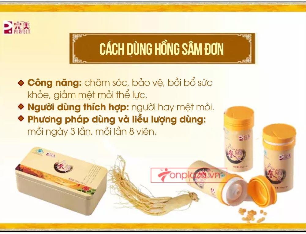 ad hong sam don 21 Hồng sâm đơn cát phúc Tiểu tiên đơn đại bổ sức khỏe NS446