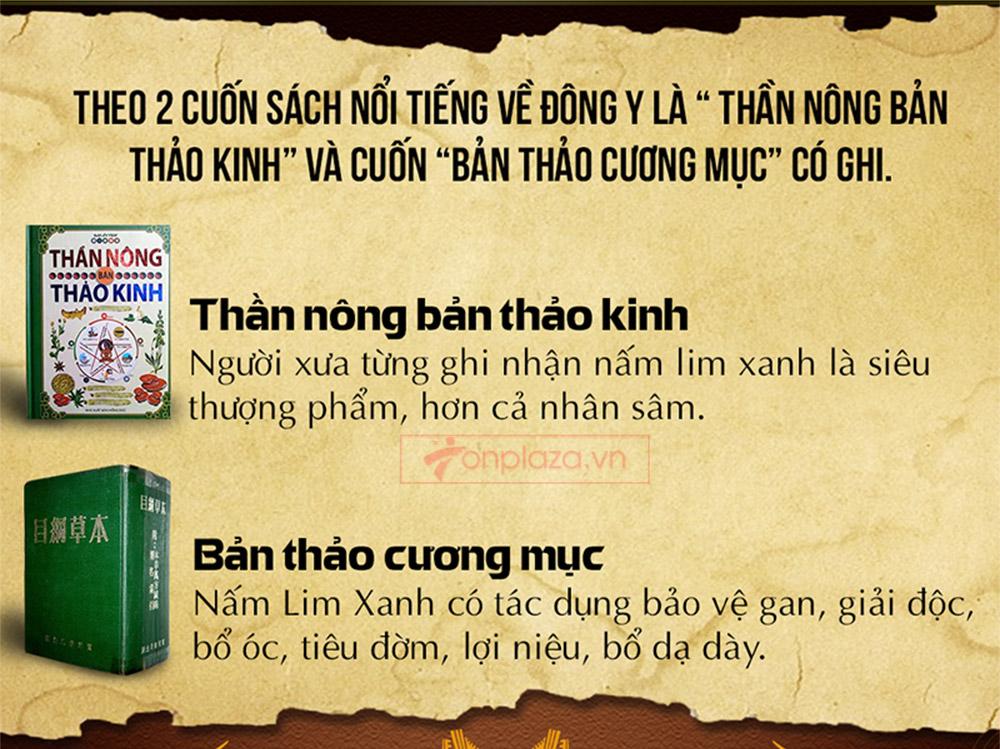 Nấm lim xanh Quảng Nam (Hộp quà biếu) L294