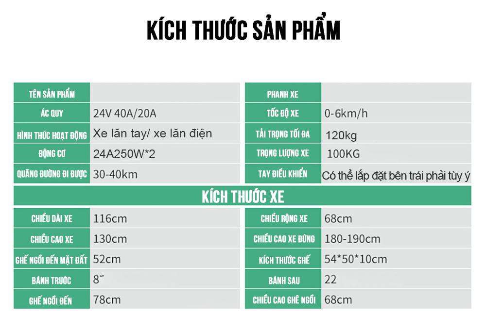 Xe lăn điện tự động đa chức năng cao cấp TM103