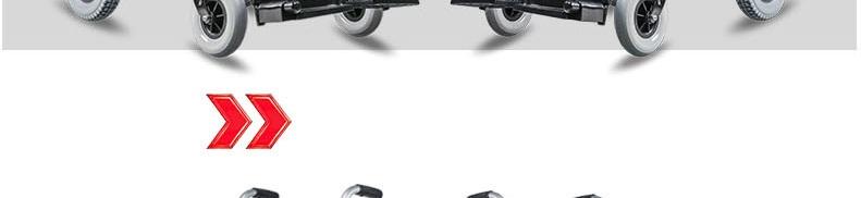 Xe lăn điện phục hồi chức năng COFOE-JRWD301 TM005