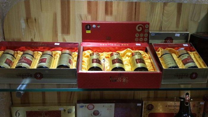 Danh sách các sản phẩm cao hồng sâm hàn quốc gold sam sung