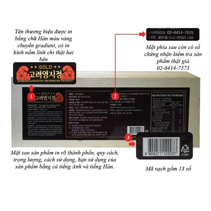 Cao linh chi hộp gỗ trắng Hàn Quốc