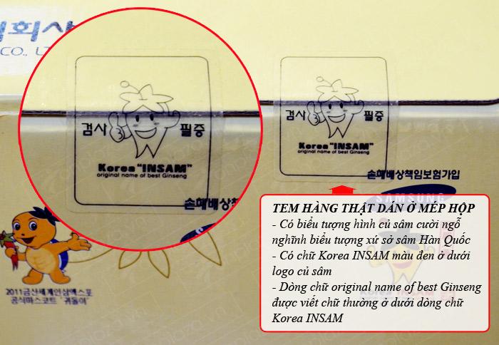 nuoc ep hong sam goi sam sung 4 Nước ép tinh chất hồng sâm Sam Sung Hàn Quốc