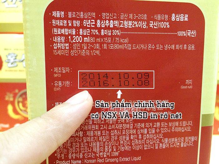 nuoc ep hong sam goi sam sung 5 Nước ép tinh chất hồng sâm Sam Sung Hàn Quốc