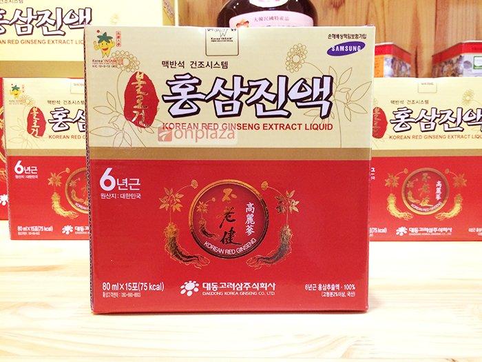 nuoc ep hong sam goi sam sung 7 Nước ép tinh chất hồng sâm Sam Sung Hàn Quốc