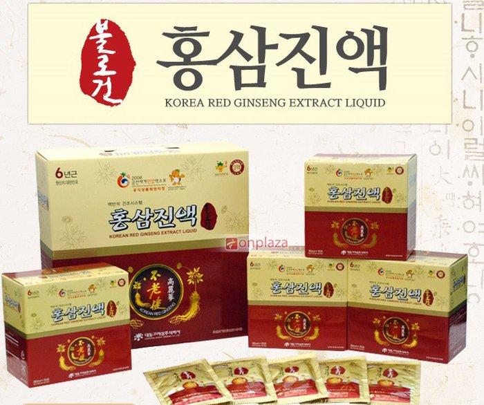 nuoc ep hong sam goi sam sung 700 Nước ép tinh chất hồng sâm Sam Sung Hàn Quốc