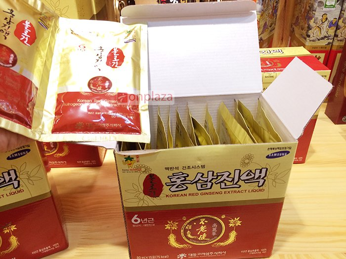 nuoc ep hong sam goi sam sung 8 Nước ép tinh chất hồng sâm Sam Sung Hàn Quốc
