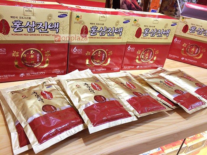 nuoc ep hong sam goi sam sung 9 Nước ép tinh chất hồng sâm Sam Sung Hàn Quốc