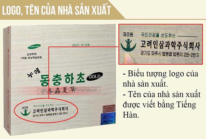 Đông Trùng Hạ Thảo Hàn Quốc Sam Sung loại hộp gỗ 60 gói D044