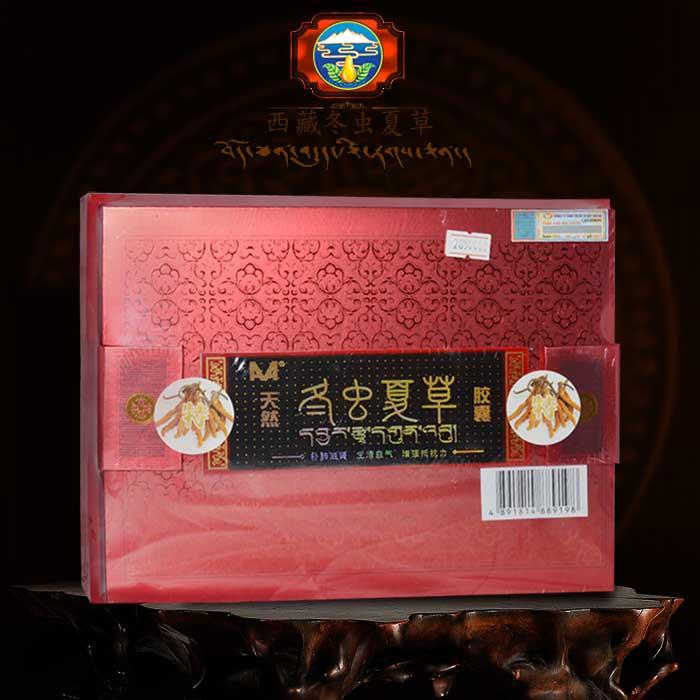 Viên uống đông trùng hạ thảo Tây Tạng cao cấp D049