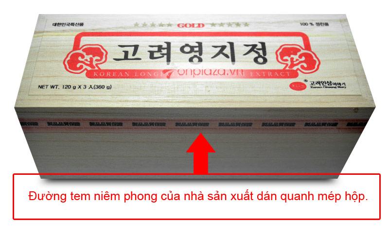 Cao Linh Chi núi Hàn Quốc KGS cao cấp hộp gỗ trắng Gold L035 2