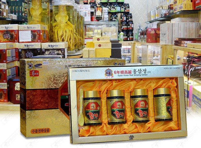 Cao hồng sâm Samsung Hàn Quốc 6 năm tuổi 4 lọ 11