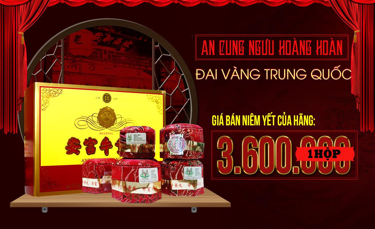 An cung ngưu hoàng hoàn Đông Á nhập khẩu A028