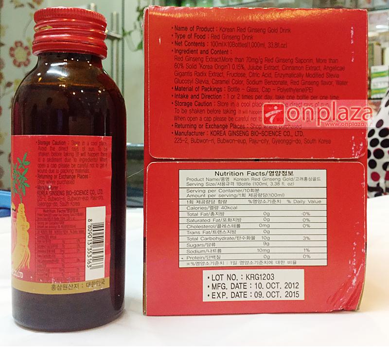 số lô sản xuất và hạn sử dụng được in ở mặt sau của sản phẩm