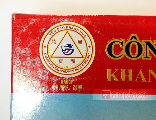 Logo thương hiệu sản phẩm rõ ràng sắc nét